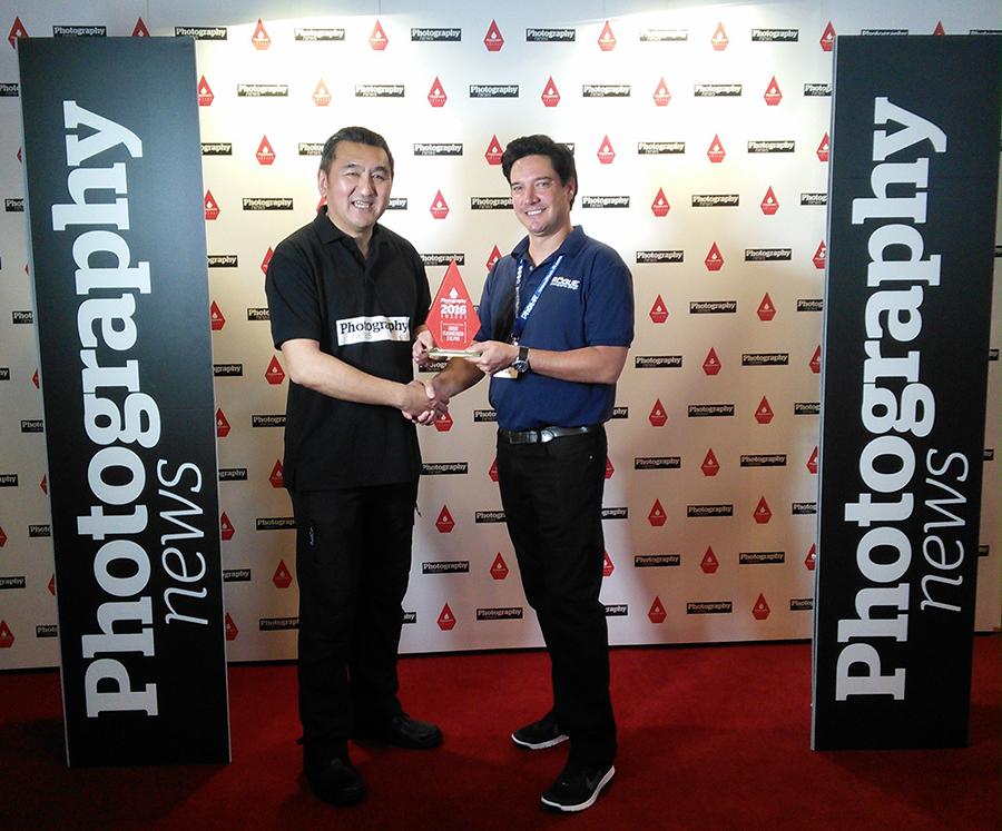 ExpoImaging award image